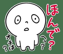 Kyoto People sticker #789906