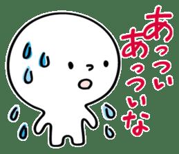 Kyoto People sticker #789907
