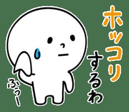 Kyoto People sticker #789909