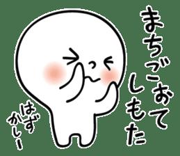 Kyoto People sticker #789911