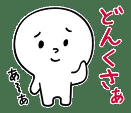 Kyoto People sticker #789912