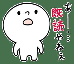Kyoto People sticker #789913