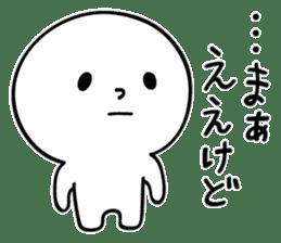 Kyoto People sticker #789914