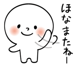 Kyoto People sticker #789915
