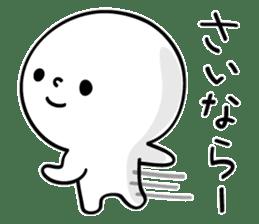 Kyoto People sticker #789918