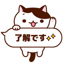 Message animal sticker #789919