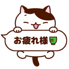 Message animal sticker #789920