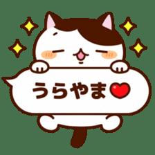 Message animal sticker #789921