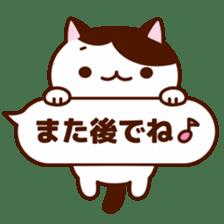 Message animal sticker #789922