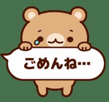 Message animal sticker #789923