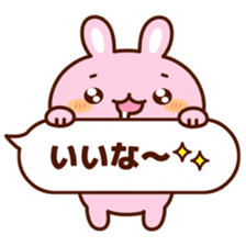 Message animal sticker #789927