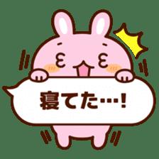 Message animal sticker #789928