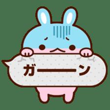Message animal sticker #789930