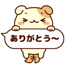 Message animal sticker #789931
