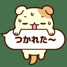 Message animal sticker #789932