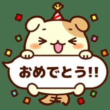 Message animal sticker #789933