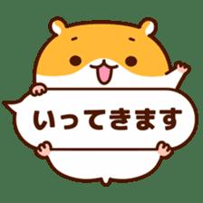 Message animal sticker #789935