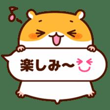 Message animal sticker #789938