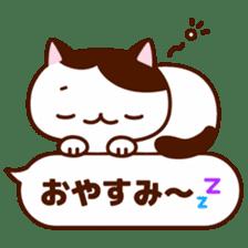 Message animal sticker #789940