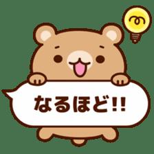 Message animal sticker #789941