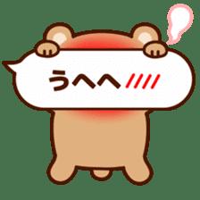 Message animal sticker #789942