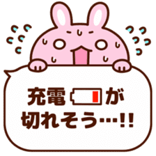 Message animal sticker #789943