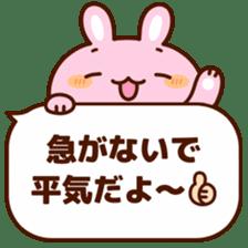 Message animal sticker #789944