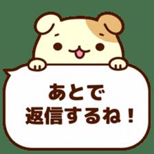Message animal sticker #789945