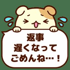 Message animal sticker #789946