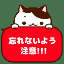 Message animal sticker #789948