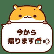 Message animal sticker #789949