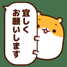 Message animal sticker #789951
