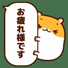 Message animal sticker #789952