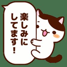 Message animal sticker #789955