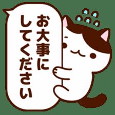 Message animal sticker #789956