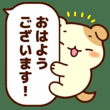 Message animal sticker #789957