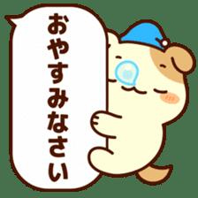 Message animal sticker #789958