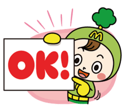 Mimo(Mitake town official local mascot) sticker #790217