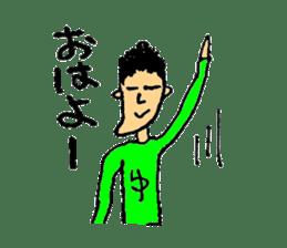 yutori-kun I came sticker #790321
