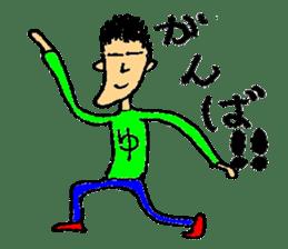 yutori-kun I came sticker #790324