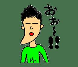 yutori-kun I came sticker #790328