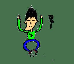 yutori-kun I came sticker #790343