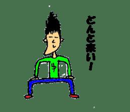 yutori-kun I came sticker #790356