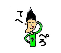 yutori-kun I came sticker #790357