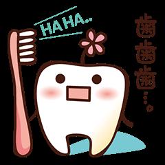 Happy Dental Life !!