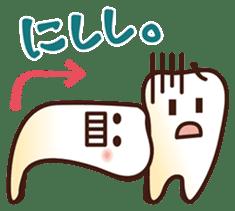 Happy Dental Life !! sticker #790445
