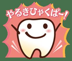 Happy Dental Life !! sticker #790450