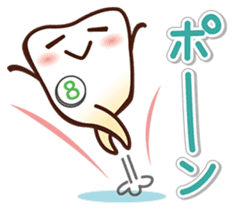 Happy Dental Life !! sticker #790469