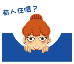 Red Hair Girl Is Back sticker #790759