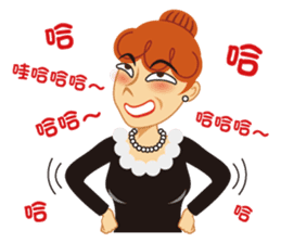 Red Hair Girl Is Back sticker #790761